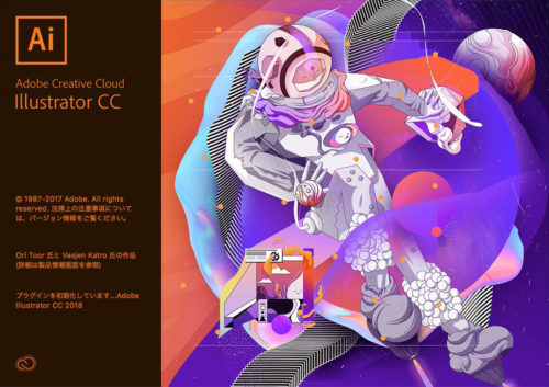 Adobe Illustrator-cc-2018 sXL FORMATIONS
