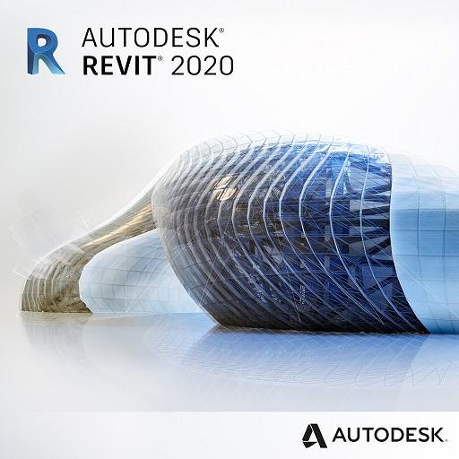 Formation Autodesk REVIT BIM